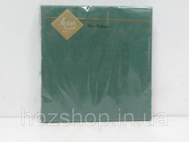 Салфетки столовые (ЗЗхЗЗ, 20шт) Luxy Зеленая (3-8) (1 пач)