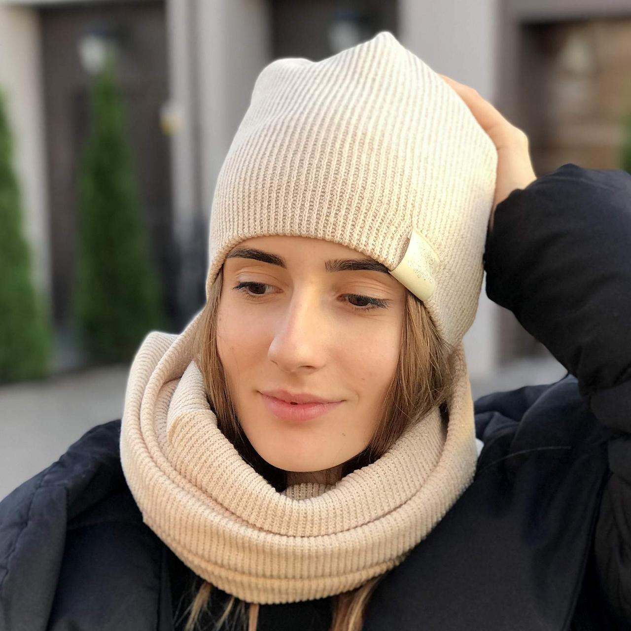 """Тёплый женский комплект """"Lurex"""" шапка+снуд"""