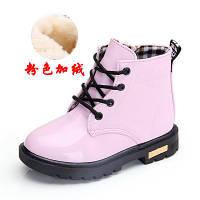 d49769495fb1 Ботинки розовые в категории демисезонная детская и подростковая ...