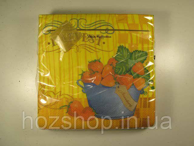 Салфетки столовые (ЗЗхЗЗ, 20шт) Luxy  Клубничный урожай 118 (1 пач)