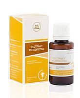 Расторопши экстракт, 30 мл препарат для защиты печени, чистка печени, гепатопротектор