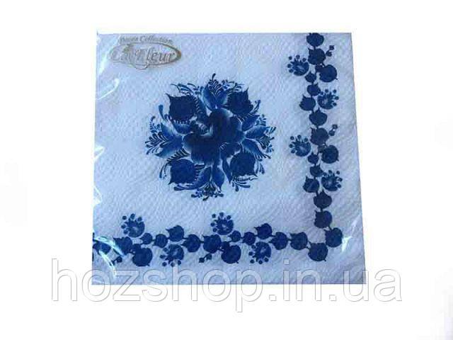 Салфетки столовые (ЗЗхЗЗ, 20шт)  La Fleur  Голубой цветок (104) (1 пач)