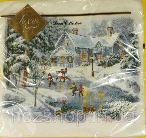 Салфетка (ЗЗхЗЗ, 20шт) LuxyНГ Новогодние каникулы (852) (1 пач)