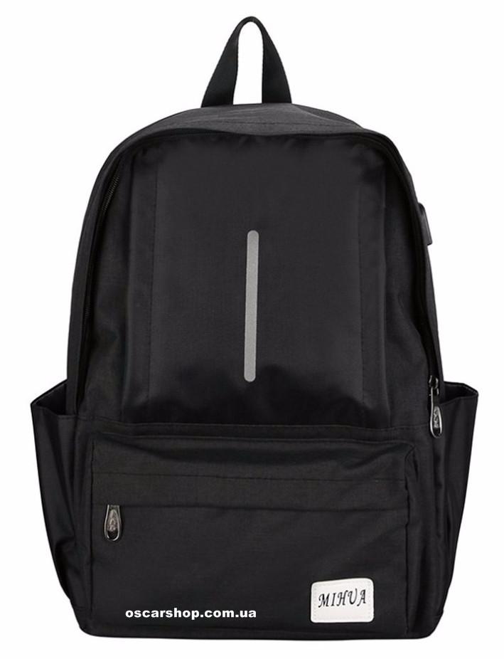 d0c434c48f3a Рюкзак с USB портом для зарядки телефона. Спортивный рюкзак. Мужская сумка  портфель. ШШ6