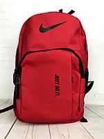 Небольшой рюкзак NIKE. Городской спортивный рюкзак. Красный РК12-1, фото 1