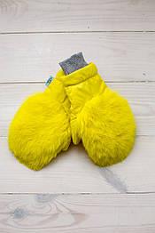 Варежки меховые детские Krolik в расцветках желтый