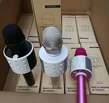 Беспроводной микрофон-караоке bluetooth WS 858-1