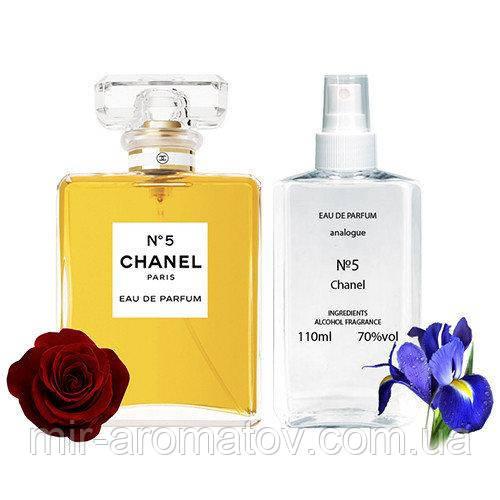 №38  Женские духи на разлив Chanel №5   110мл