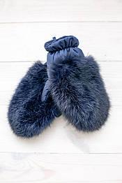 Варежки меховые детские Krolik в расцветках т.синий