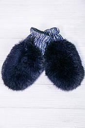 Варежки меховые детские Krolik в расцветках т.синий/белая полоса