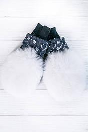 Варежки меховые детские Krolik в расцветках т.синий/снежинка