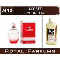 Духи на разлив Royal Parfums M-32 «Style in Play» от Lacoste