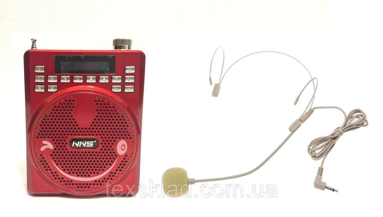 Підсилювач голосу на пояс NS-256 з мікрофоном Body