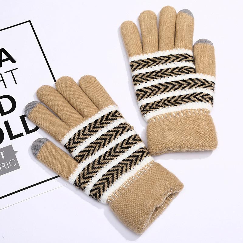 Зимние перчатки унисекс бежевые в полоску