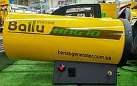 Газовые обогреватели Ballu