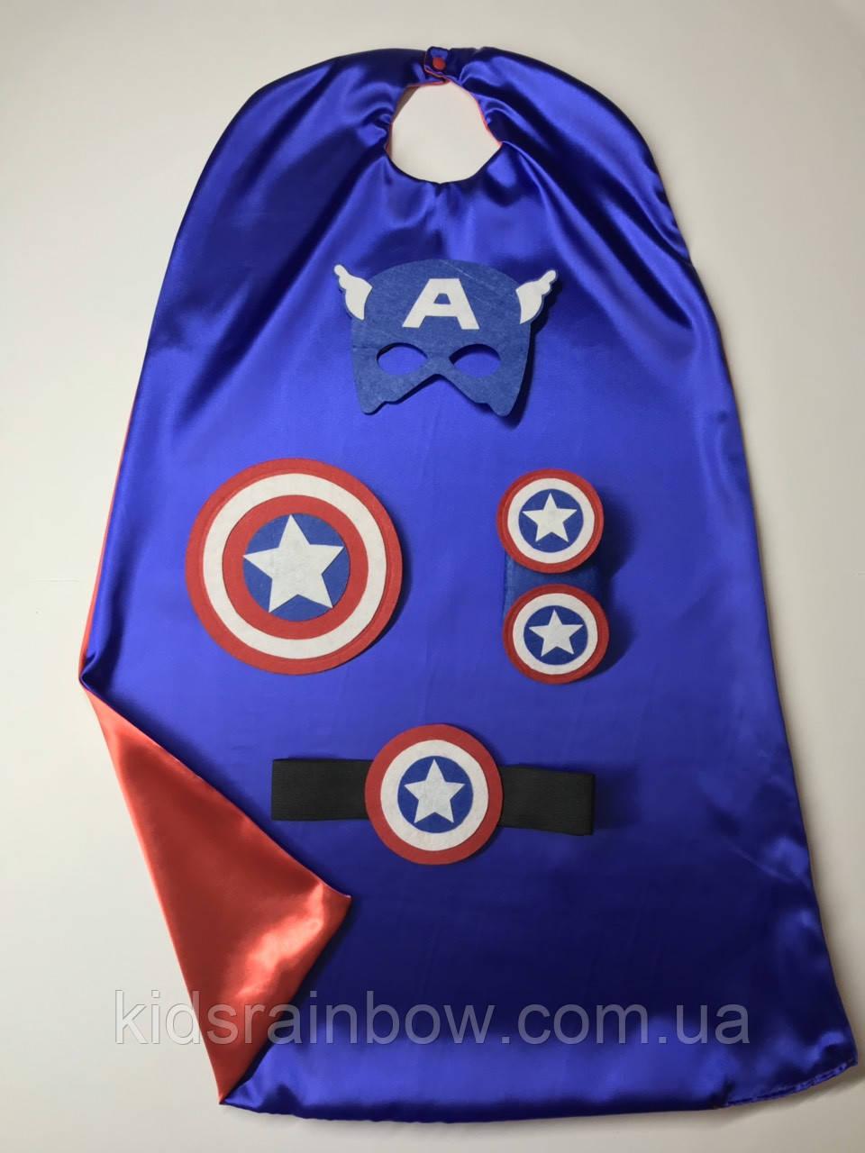 Капитан Америка герой Марвел набор костюм
