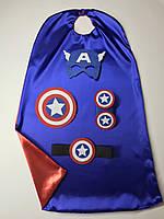 Капитан Америка герой Марвел набор костюм, фото 1