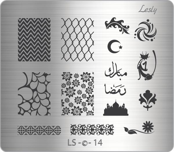 Пластина средняя Lesly LS-14