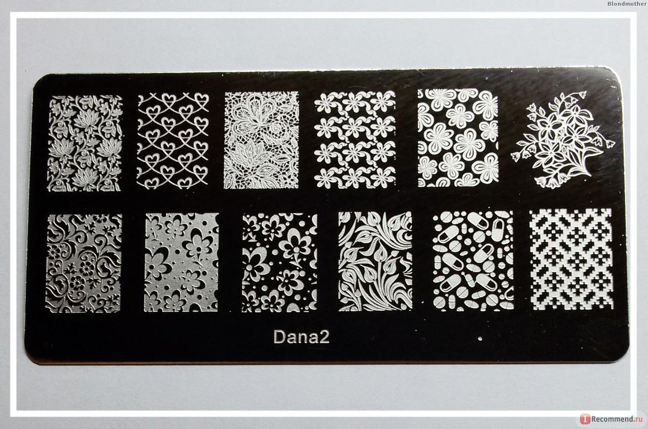 Пластина для стемпинга Dana-2