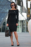 Вязаные платья Ксюша меланж , фото 1