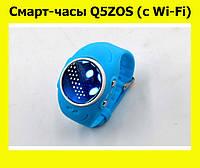 Смарт-часы Q5ZOS (с Wi-Fi)