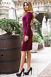 Фиолетовое платье с открытыми плечами и декорными пуговицами, фото 2