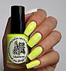 Лак Kaleidoscope Stm-09 Yellow neon, фото 2