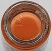 Лак Kaleidoscope Stm-11 Orange, фото 7