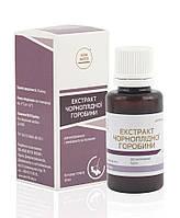 Черноплодной рябины (аронии) экстракт, 30 мл - лечение и профилактика атеросклероза, гипертонии, гемофилии