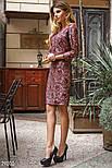 Эффектное вечернее платье фиолетового цвета с пайетками, фото 2