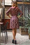 Эффектное вечернее платье фиолетового цвета с пайетками, фото 3