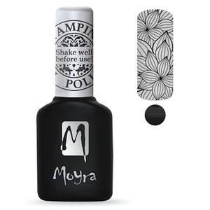 Гель лак для стемпинга Moyra SGP01 черный
