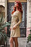 Золотистое платье-сетка с напылением, фото 2