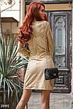 Золотисту сукню-сітка з напиленням, фото 3