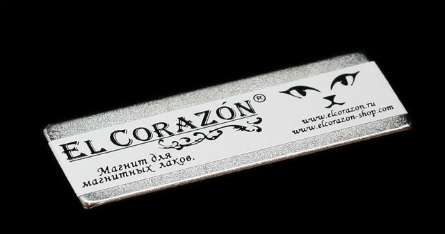 """Магнит El Corazon для магнитных лаков """"Кошачий глаз"""""""