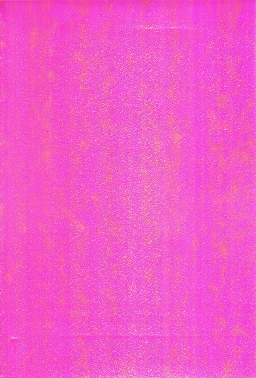 Фоамиран лазерный А4 Розовый 1,5 мм. 7641