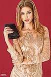 Бежевое платье мини с пайетками, фото 2