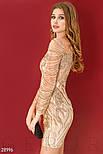 Бежевое платье мини с пайетками, фото 3