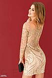 Бежевое платье мини с пайетками, фото 4