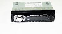 Автомагнитола Sony GT-630U магнитола Aux+ пульт , фото 1