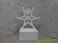 Новогодняя игрушка Звезда декоративная 35 см. Толщ 1,8см от 5шт
