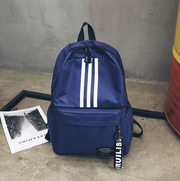 Женский рюкзак синий вместительный тканевый с белой полоской опт