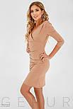 Короткое бежевое платье с запахом на кокетке, фото 3