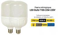 Лампа светодиодная LED Bulb-T100-30W-E27-220V-6500K-2700L ICCD