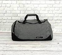 Спортивная сумка найк, Nike. Дорожная. Для тренировок. Серая с черным