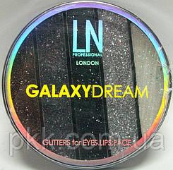 Палетка глиттеров для макияжаLN Professional GALAXY DREAM GLITTERS № 1 Black & White