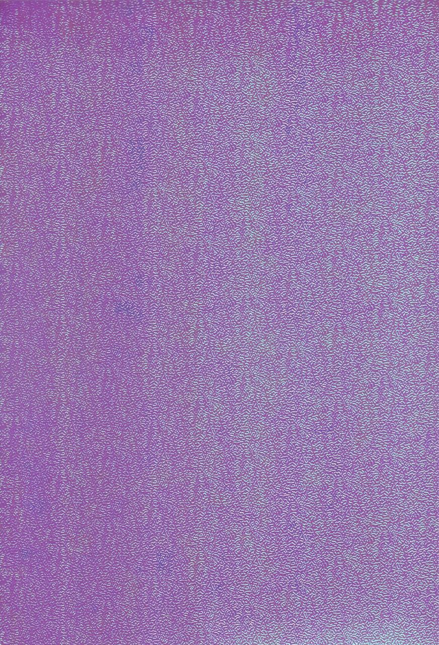 Фоамиран лазерный А4 Фиолетовый 1,5 мм. 7642