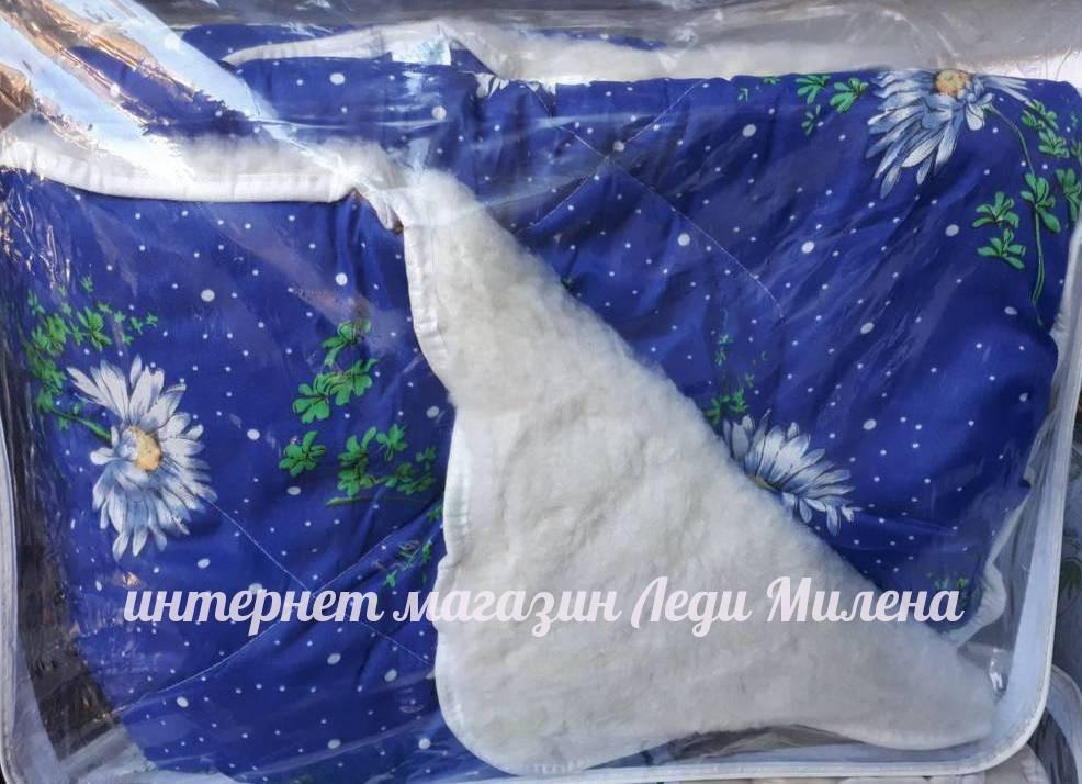Теплое двухсторонее шерстяное одеяло двухспальное