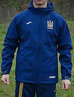 Демисезонная парадная куртка сборной Украины Joma UKRAINE - FFU100063300 - темно-синий
