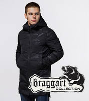 Braggart Black Diamond 22545 | Парка мужская черная